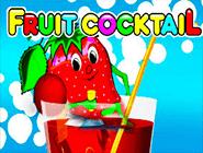 слоты Fruit Cocktail в казино на деньги