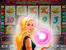 Аппарат Lucky Lady's Charm в популярном виртуальном казино