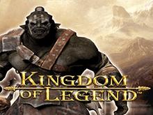 Автомат Kingdom of Legend на сайте казино играть в разных версиях