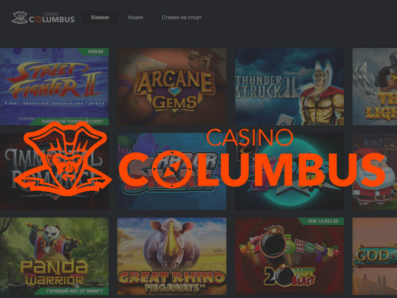 Обзор казино Колумбус